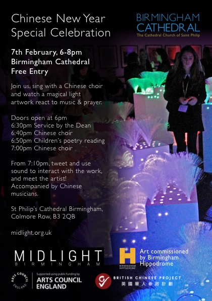 Special exhibition of Aowen's Midlight artwork at Birmingham Cathedral for Chinese New Year