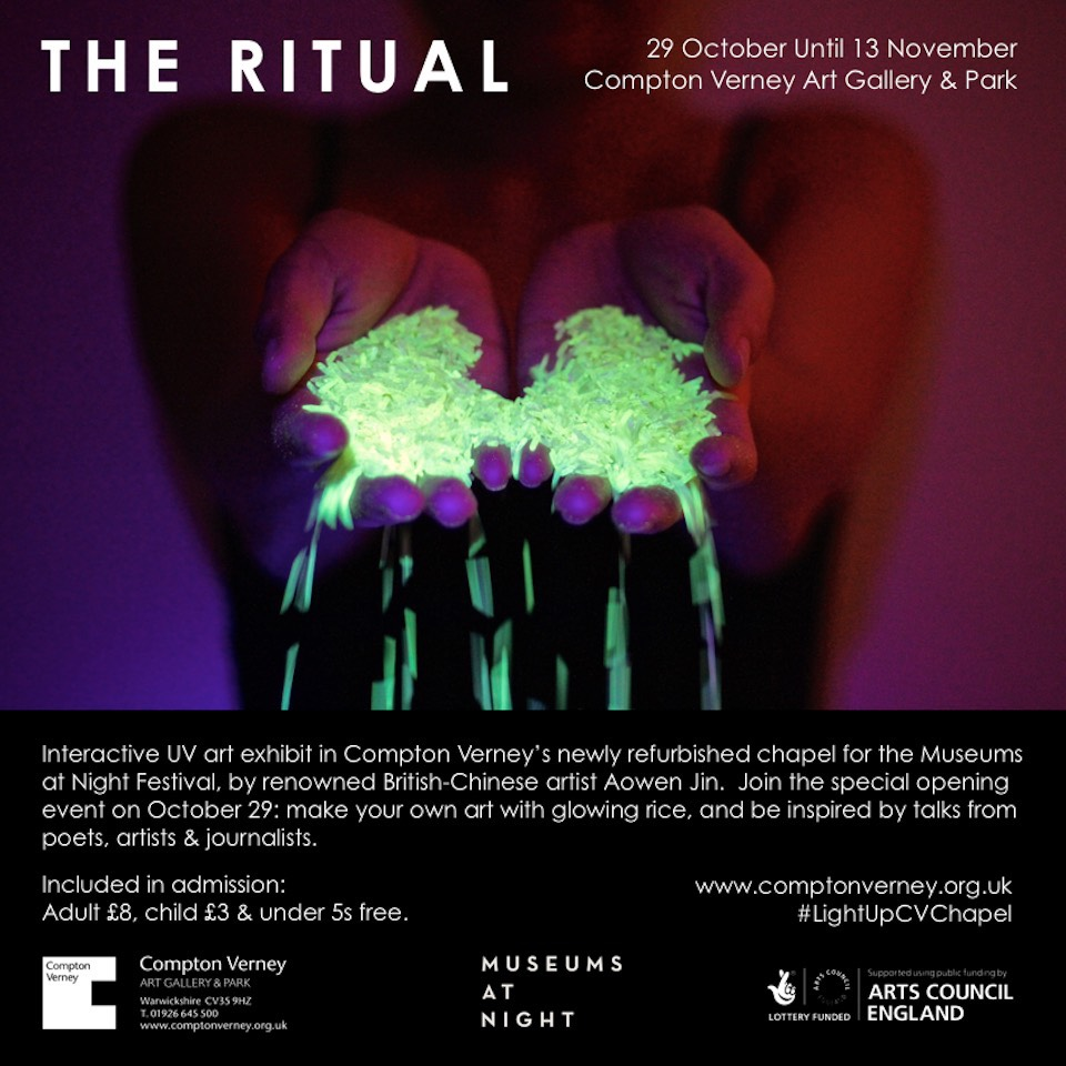 See Aowen Jin's The Ritual at Compton Verney